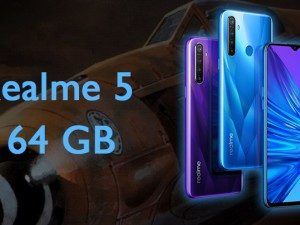Realme 5 64GB Price in Pakistan