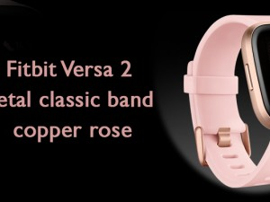 Fitbit Versa 2 Petal Classic Band Copper Rose Aluminum Case
