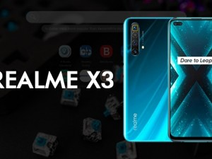 Realme X3 256GB SuperZoom with Official Warranty