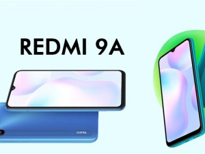 Mi Redmi 9A 32GB